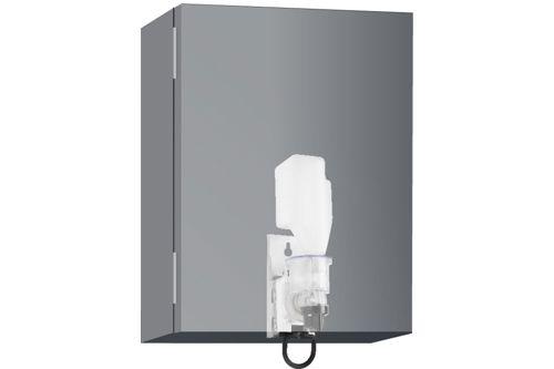 Wagner EWAR foamzeepdispenser 400 ml kastmontage