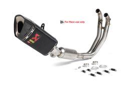 Akrapovic uitlaatsysteem Aprilia RS 660